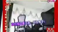 全家一起游 钱江新城-生活大参考-20090930