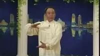 24式太极拳分解教学(1)