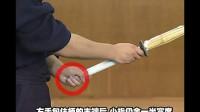 武士刀握刀法