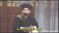 卡拉OK京剧 三家店 三家店中上了刑