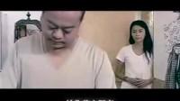 《伪法政先锋3》片尾MV
