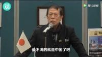 日本人把篡改后的历史和否认南京大屠杀的书籍公开放在各个酒店里,并声称绝不撤书