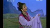 郑玉兰 黄梅戏 天仙配选段 3