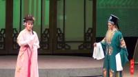 20150306玉环大剧院:梁祝-吴凤花 陈飞 等