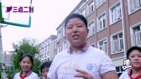 三点二刻丨中国首档嘻哈真人秀《中国大舌头》带你看嘻哈大咖的不同人生!