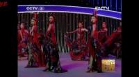 舞蹈《咬裙》 表演:东方艺术集团