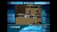 整点新闻 新闻直播间片头包装 1992-2015(包括新台址版本) 相对清晰版