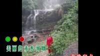 红石谷丹霞游