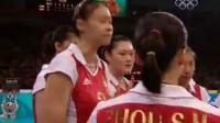 北京奥运会女排半决赛 中国VS巴西