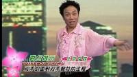 规范交谊舞北京平四1-03