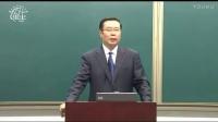 对外经济贸易大学公开课:企业财务报表分析1