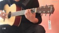 Eastman ac322 音色试听 音悦吉他教室录制