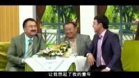 Chayxana parangliri 幽默茶吧 2(汉语字幕)