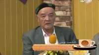 Chayxana parangliri 幽默茶吧 5(汉语字幕)