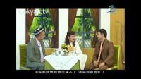 Chayxana parangliri 幽默茶吧 6(汉语字幕)