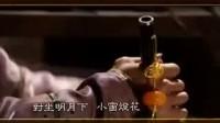 [贞观]恪云MV-《死生相依》
