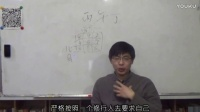 乐在国学 NO.89 二十四山新讲-丙午丁 字幕版