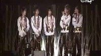 东方神起2006年第一场演唱会—C 全场珍藏版][韩语中字]