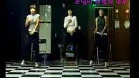 孙丹菲-疯了的编舞教程