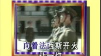 老歌集锦-148《团结就是力量》