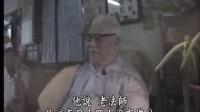 《凈修捷要》報恩談--黃念祖老居士-0020