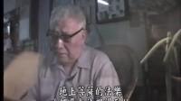 《凈修捷要》報恩談--黃念祖老居士-0019