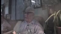 《凈修捷要》報恩談--黃念祖老居士-0018