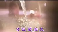 莲花伤感情歌【吻到心伤透】