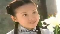 金粉世家之偷看百合(03)