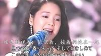 邓丽君-愛人(字幕)