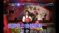 谐趣粤语歌-一个痴胶线的少年