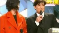 【奥奥出品】刘德华劲歌金曲获奖全集之1995年【有字幕】