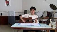 吉他弹唱--下一站天后