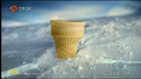 麦当劳大眼萌小黄人全线饮料甜品第2个半价广告15秒