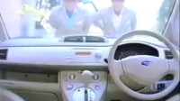 【CM】SUBARU R2 観月ありさ(2004年)
