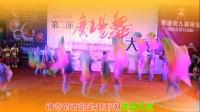 江西萍乡凤凰山庄舞蹈队《西部放歌》比赛舞 制作 蓝天