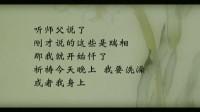 忏悔的理论和方法1/5