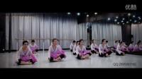 【单色舞蹈】身韵组合练习《菩萨蛮》