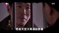 金兆亮_暗湧MV