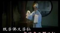 珑儿学唱越剧[牡丹亭-展画像]