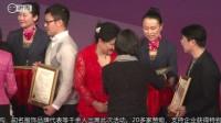 爱时尚 乐慈善2015上海国际服装文化节开幕盛典