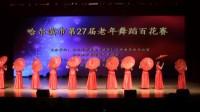 <美丽好江南>哈尔滨2015.1.13