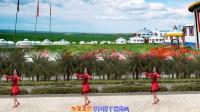 云彩广场舞 高原上的红(飘舞摄像、制作)