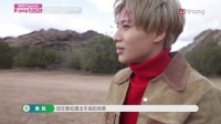 【精效中字】160308 Arirangtv Pops in Seoul_Press It拍摄花絮[[WithTaemin随行]