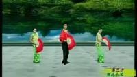 舞蹈(沂蒙山小调)教学