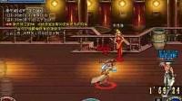 dnf毒王VS红眼2