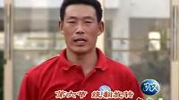 张金树:太极柔力球第三套教学