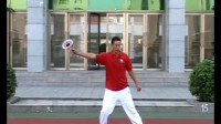 张金树:太极柔力球第四套教学