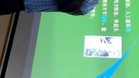 段俊峰教授龙氏正骨-脊椎病因1《龙氏正骨手法交流微信群:fy519209》