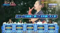 【十块钱字幕组】ネプリーグSP 2014.10.13